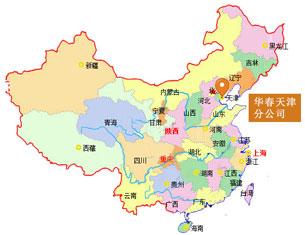 华春建设工程项目管理有限责任公司